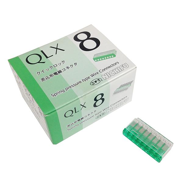 差込型電線コネクタ(QLX8/20個入り)