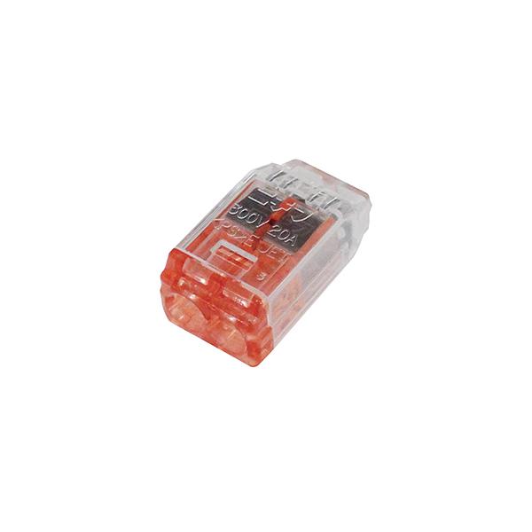 【メール便での発送商品】 差込型電線コネクタ(QLX2/10個入り)