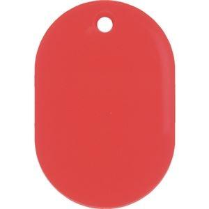ds-2245640 (まとめ) 日本緑十字社 小判札(無地札) 赤45×30mm スチロール樹脂 200014 1枚 【×100セット】 (ds2245640)