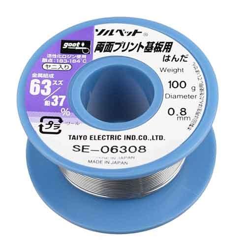 共晶はんだ 100g (SE-06308)