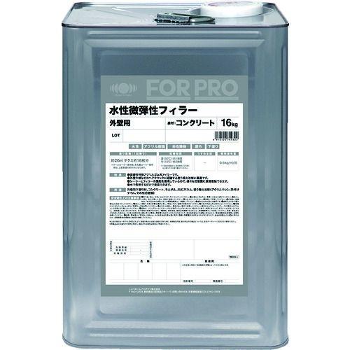ニッぺ FORPRO水性微弾性フィラー 16kg 白