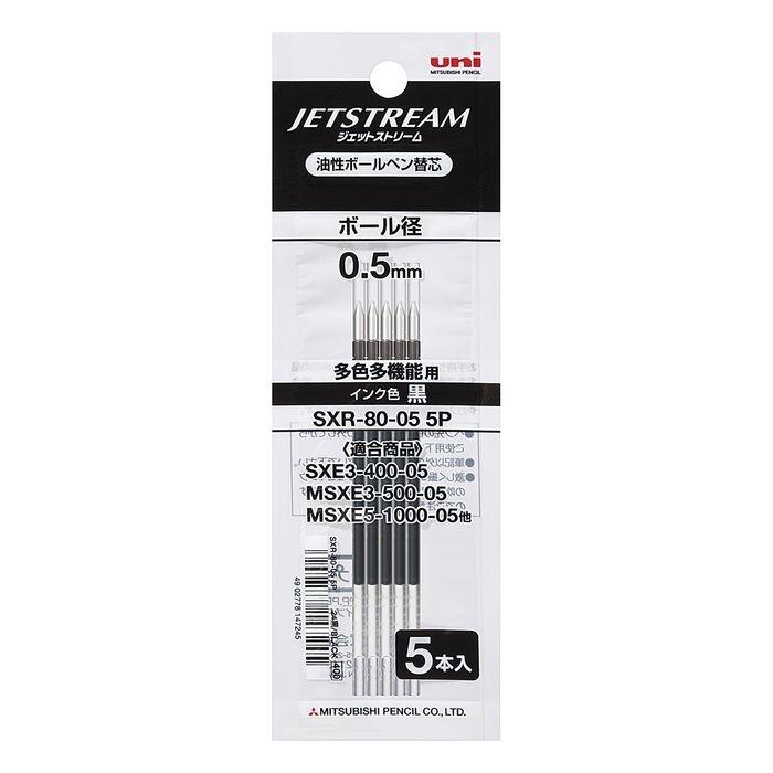 三菱鉛筆 4902778147245 ジェットストリームBP替芯0.5 5P黒 SXR80055P.24