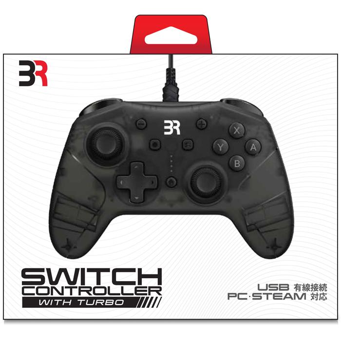 BR-0001 ブレア Switch用 コントローラ 有線 (BR0001)