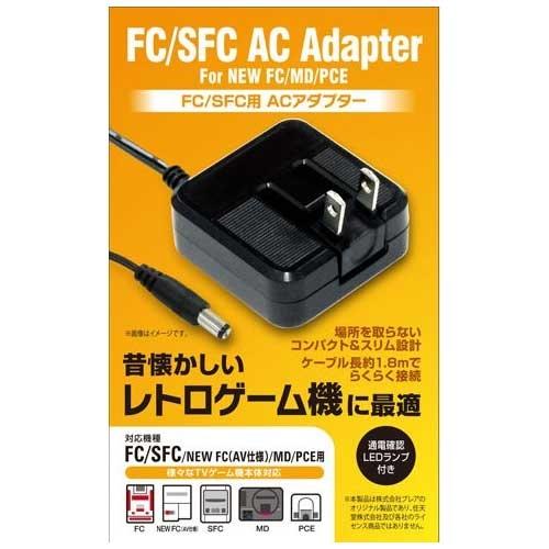 【送料無料】BR-0007 ブレア FC/SFC用 ACアダプターFC/SFC用 ACアダプター 【メール便での発送商品】 (BR0007)