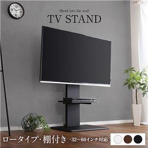 ds-2379605 壁寄せTVスタンド【棚付き・ロータイプ ブラック】高さ調整可能 テレビスタンド テレビ台 55インチまで対応 (ds2379605)
